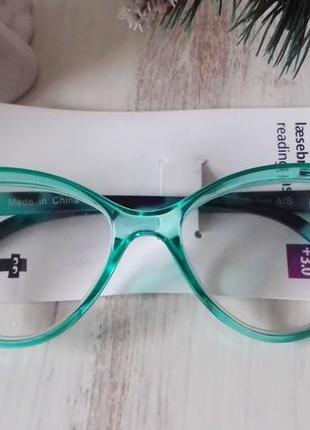 Эффектные очки для чтения в бирюзовой оправе, линзы  +3.0, с биркой, из германии