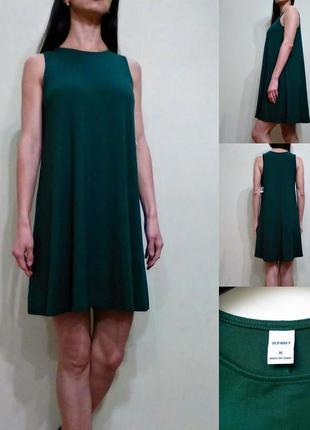 Трикотажное платье трапеция