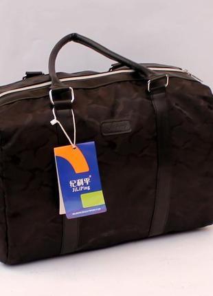 Сумка, сумка дорожная, ручная кладь