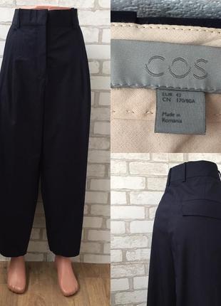 Новые темно синие брюки cos