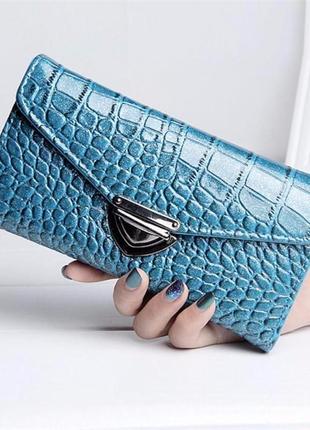 2. элегантный кошелёк