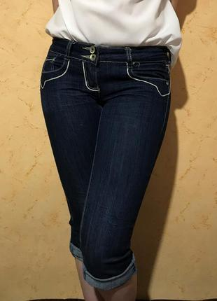 Бриджи джинсовые crazy age
