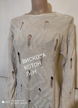 """Эффектное платье туника с """"дырками"""""""