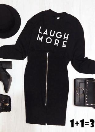 Atm базовая миди юбка xs-s черная на талию в обтяжку карандаш молния классика офис