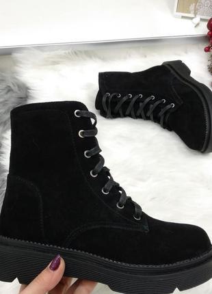 Ботинки зимние (3066*)