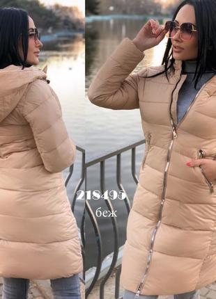 Зима. куртка пальто с капюшоном.