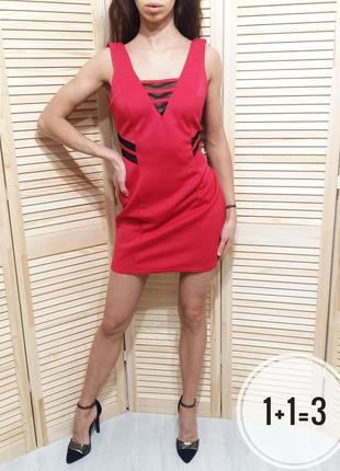 Atm вечернее мини платье m красное базовое стильное мини по фигуре в обтяжку дайвинг