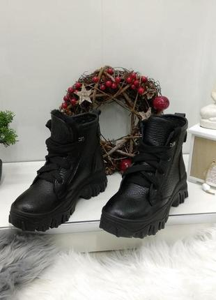 Ботинки зимние ❄️ vs un. (3045*)