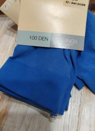Лосины,леггинсы  джисового цвета 100 den