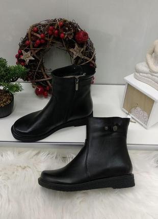 Ботинки зимние ❄️ vitl, (3039*)
