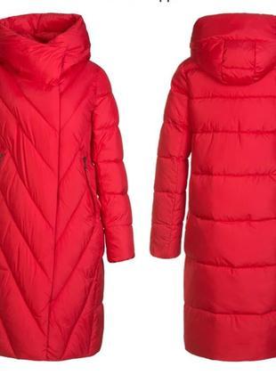 Куртка пуховик пальто isebeer