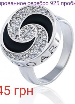 Серебряное кольцо с эмалью родированное