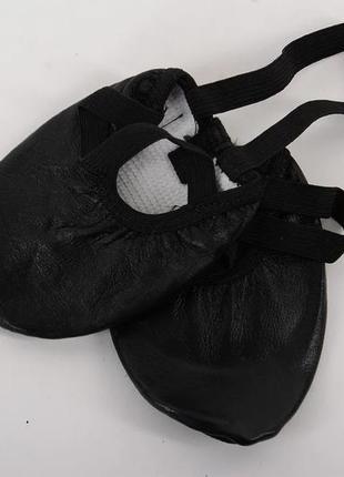 Детские кожаные полупальцы, полу чешки для танцев и хореографии черный