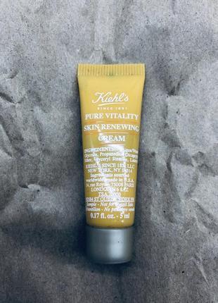 Kiehl's новинка восстанавливающий крем для лица kiehls pure vitality skin renewing cream