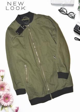 Новая хаки куртка new look