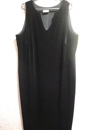 Стильное велюровое платье в пол,сарафан большой размер
