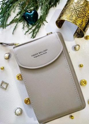 Женский кошелек - сумочка baellerry young. цвет серый