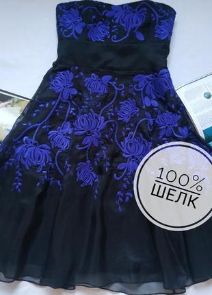 """Шикарное вечернее платье-бюстье из натурального шелка с вышивкой """"coast"""""""