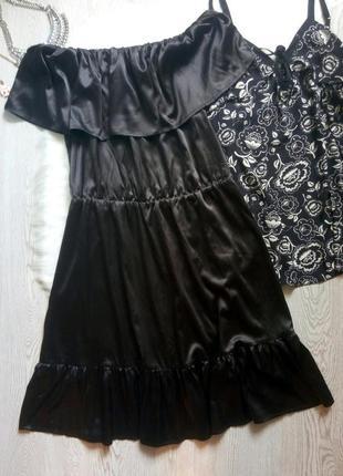 Черное шелковое атласное блестящее платье миди с рюшами открытыми плечами батал большой