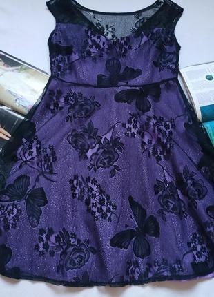 Красивенное сиренево-фиолетовое платье с чёрной сеткой с бабчками