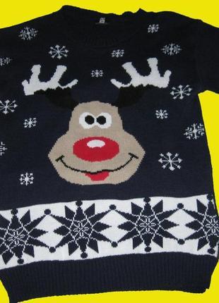 Новогодний свитер большого размера
