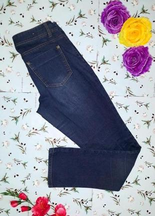 🎁1+1=3 фирменные синие узкие зауженные джинсы скинни 24/7 autentic denim, размер 44 - 46
