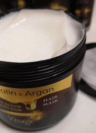 Маска для волос с кератином и аргановым маслом visage, 500 мл
