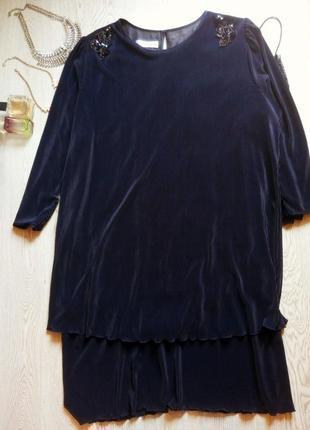 Синее длинное миди гофрированное нарядное вечернее платье стрейч с бисером батал большой