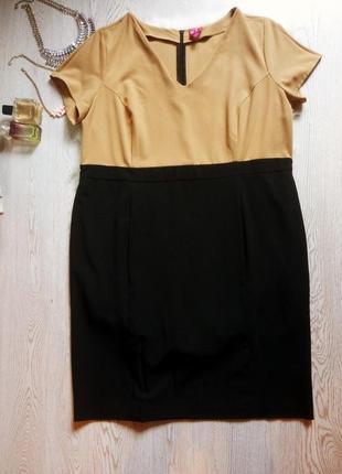 Платье миди бежевое коричневое черное короткий рукав вырез декольте батал утяжка большой