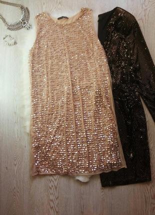 Бежевое нюд телесное нарядное блестящее платье с пайетками стрейч батал большой размер