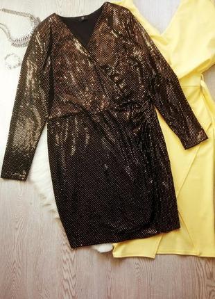 Нарядное платье золотое черное пайетки блестящее на запах батал большой миди длинное