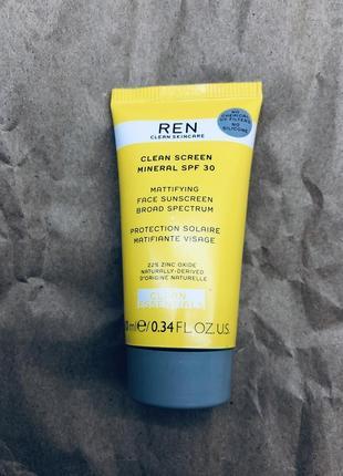 Ren clean skincare защита с spf спф clean screen mattifying face sunscreen spf 30