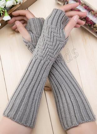 Перчатки,митенки вязаные,теплые,шерстяные
