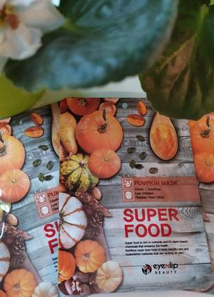 Тканевая маска для лица с тыквой eyenlip super food pumpkin mask