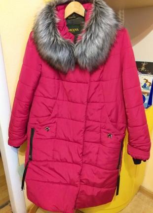 Зимняя куртка-пальто..