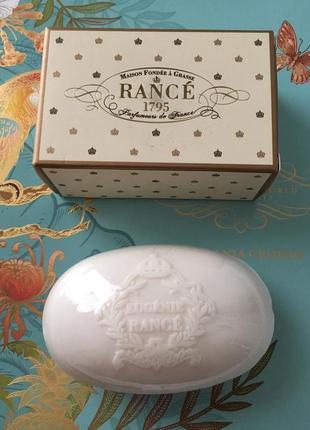 Роскошное парфюмерное мыло  от rance 1795