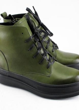 Модные тёплые ботинки с редким цветом хаки