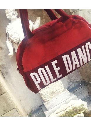 Сумка для pole dance