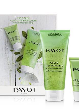 Подарочный набор payot pate grise duo set 2019