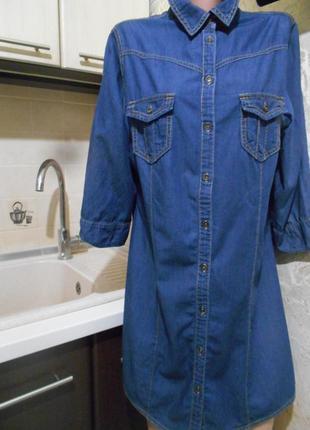 #new look#классическое джинсовое платье-рубашка #бангладеш #