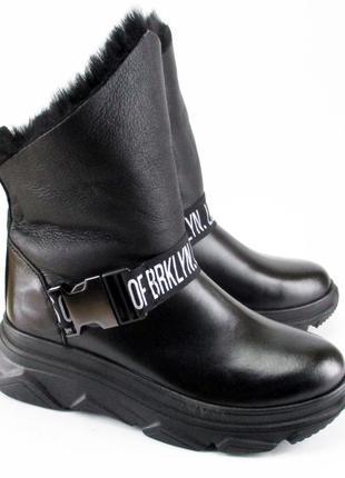 Очень тёплые ботинки