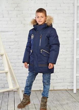 Зимняя куртка синего цвета на мальчика 8-12 лет от mazjuang 10532