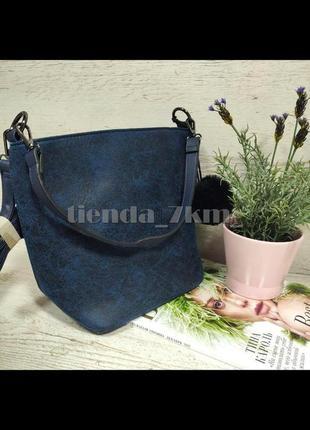 Женская сумка через плечо / повседневный клатч с меховым брелоком 564/546 синий
