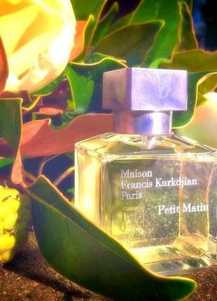 Petit matin maison francis kurkdjian_original_eau de parfum_ 5 мл затест туал.духи