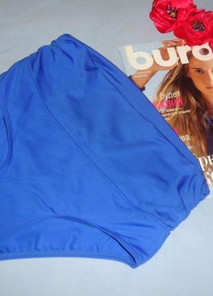 Низ от купальника раздельного женские плавки размер 46 / 12 синие высокие сетка голубые
