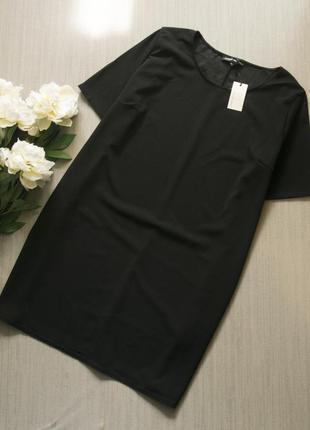 Черное платье capsule