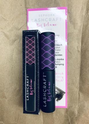 Sephora collection тушь для ресниц lashcraft big volume mascara
