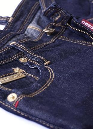 Зауженные джинсы dsquared