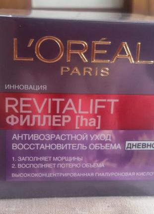 Крем лореаль - l'oreal рaris revitalift laser х3 night