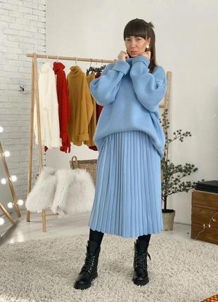 Комплект юбка и свитер